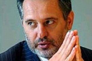 """Фірташ попросив НБУ допомогти банку """"Надра"""""""