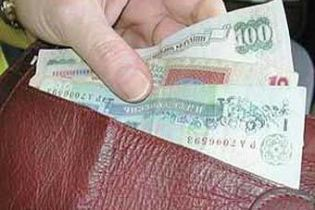 Кабмін затвердив показники для бюджету-2008