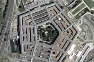 Уряд США звинуватив Пентагон у розтраті бюджету ПРО