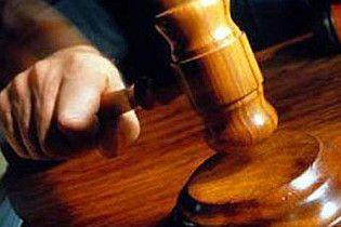 Рада уволила главу Высшего хозяйственного суда