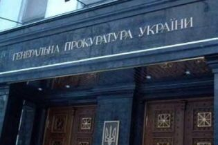 Ющенко оставил ГПУ (видео)