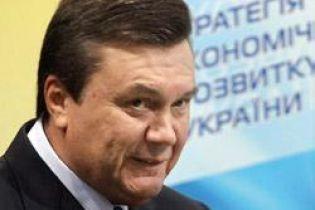 Україну чекають на ринку Європи