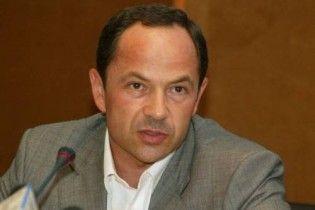 Тігіпко: українським банкам потрібна допомога Європи та США