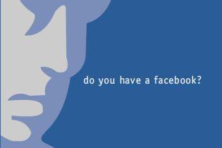 США готовят программу, которая будет манипулировать социальными сетями