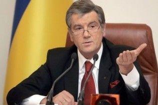 Ющенко: кілька депутатів Ради мають по 2-3 судимості