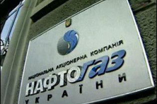 """Тимошенко надрукує мільярди для """"Нафтогазу"""" вже до кінця тижня"""