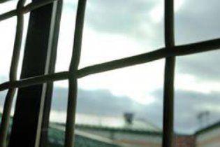 """""""Жесть"""" мундира: побиття за позов до Євросуду(відео)"""