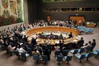 Засідання РБ ООН евакуювали