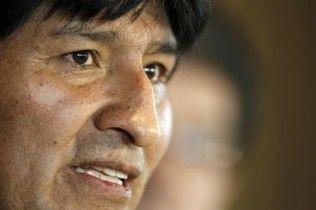 Президент Болівії забрав землю в багатих і віддав бідним
