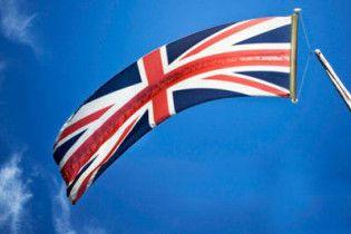 Великобритания приостанавливает поставки оружия в Ливию и Бахрейн