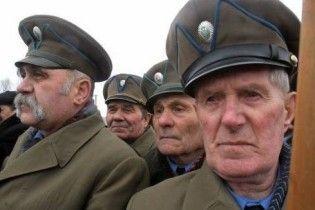 Треть украинцев против примирения ветеранов УПА и Красной армии