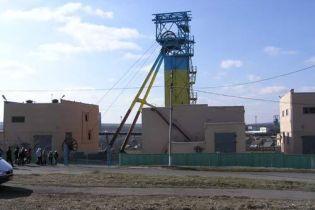 У Донецькій області 4 шахти не отримали дозвіл на відновлення робіт