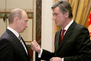 Путін каже, що Ющенко не хоче платити за газ