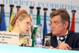 Ющенко вимагає від Тимошенко терміново надати новий держбюджет