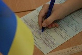 ЦВК створила 225 виборчих округів