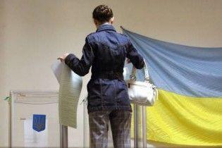 ЦВК видала календар виборів президента