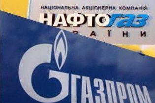 """""""Нафтогаз"""" повністю розрахувався з """"Газпромом"""""""
