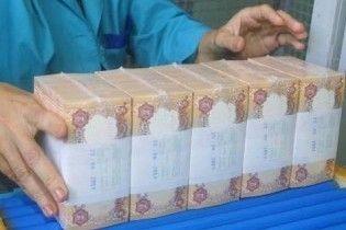 На Сумщине пограничники обнаружили зараженные радиацией деньги