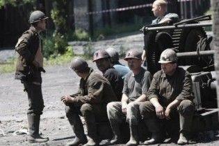 Вибух на шахті в Донецьку: два шахтарі загинули, доля 9 не відома