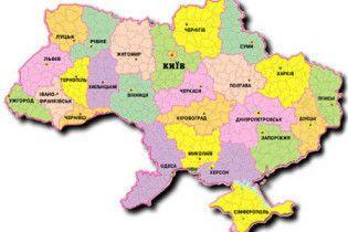 Вся Європа була Україною