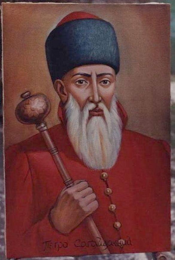 Петро Конашевич-Сагайдачний