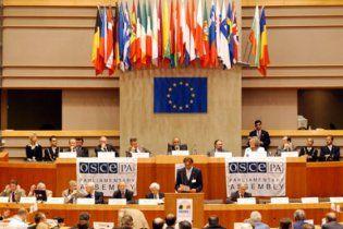 Україна очолить ОБСЄ у 2013 році