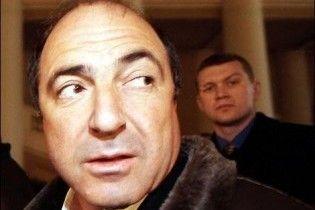 Бориса Березовського вимагають посадити на 15 років