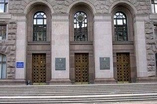 СБУ изъяла из киевской мэрии 100 земельных дел
