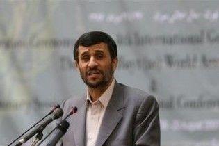 Євродепутати залишили антирасистський саміт ООН після виступу президента Ірану