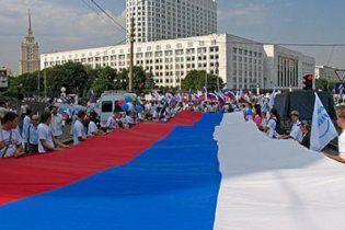 Росія до 2030 року втратить статус світової держави