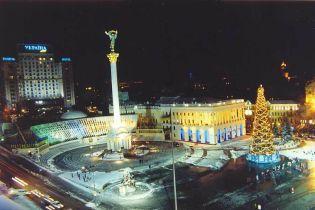 Вместо митингов на Майдане будут массовые гуляния