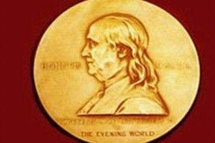 У США вручили Пулітцерівські премії: жодне з видань не стало очевидним переможцем