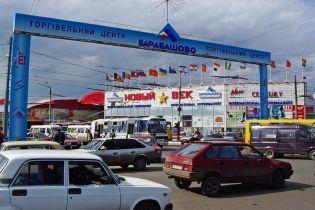На рынке в Харькове задешево продают невест