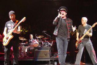 U2 не вистачило двох пісень для альбому