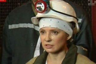 Луценко заинтересовался, как отдыхает Тимошенко