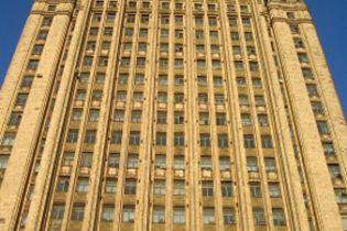 Россия обвинила Украину в интервенции