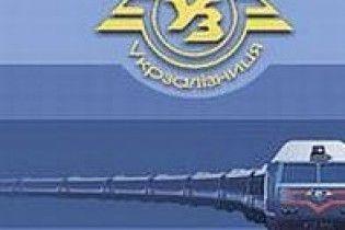 """""""Укрзалізниця"""" просить уряд перетворити її на концерн"""