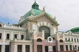 Черновцы празднуют 600-летие