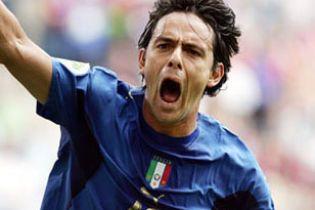 Італійці зіграють два матчі на виїзді