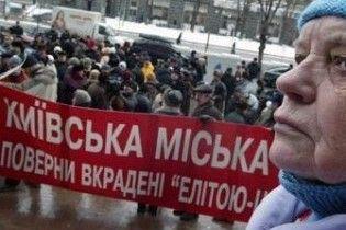 "МВД не даст убежать основателю ""Элита-Центра"" (видео, обновлено)"