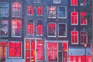 Квартал червоних ліхтарів в Амстердамі може стати історією