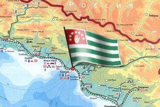 Абхазія і Нікарагуа встановили дипломатичні відносини