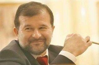"""Балога: Тимошенко """"відстрілявшись"""" з Саркозі бігала по паризьких бутіках"""