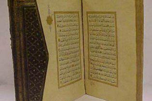 Француз помочився на Коран і виклав відео в інтернеті