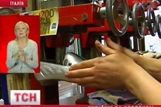Украинка работает сапожником (видео)