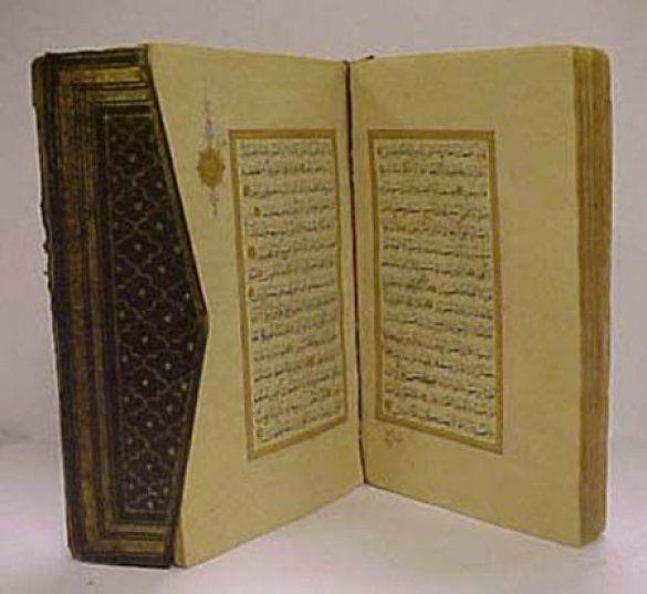 Коран (Фото: www.libraries.uc.edu)