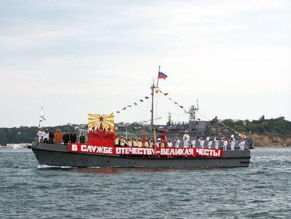Корабель ЧФ Росії
