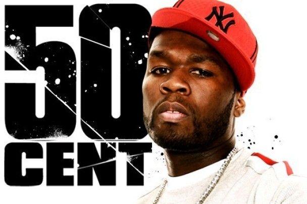 50 Cent позбувся татуювань