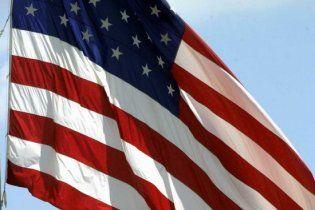 США отменяют визы (видео)