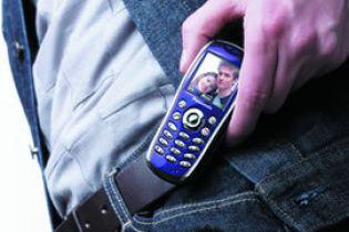 Глухонемые смогут вызывать скорую по мобильному (видео)